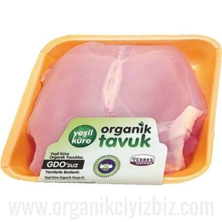 Organik Göğüs Bonfile (Donuk) - Yeşil Küre