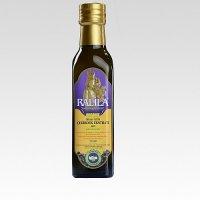 Organik Siyah Üzüm Çekirdek Ekstratı Sıvı 250ml - Ralila