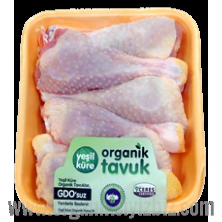 Organik Baget (Donuk) - Yeşil Küre