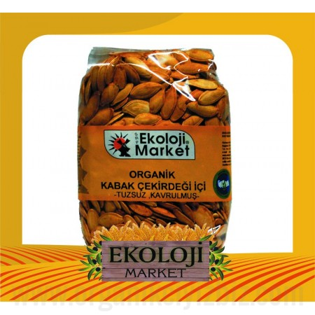 Organik Kabak Çekirdeği -Tuzsuz- 200gr - Ekoloji Market
