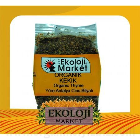 Organik Kekik 50gr - Ekoloji Market