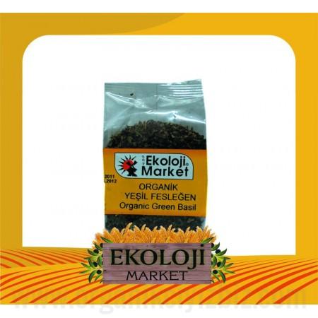 Organik Yeşil Fesleğen 50gr - Ekoloji Market